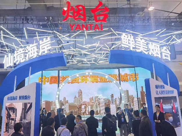 烟台城建之美惊艳 第三届省城建博览会